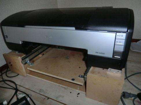 Homemade DTG Printer Full Details Overview