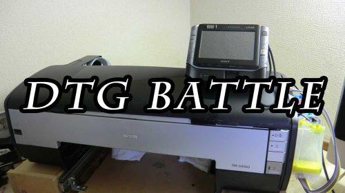 homemade dtg printer
